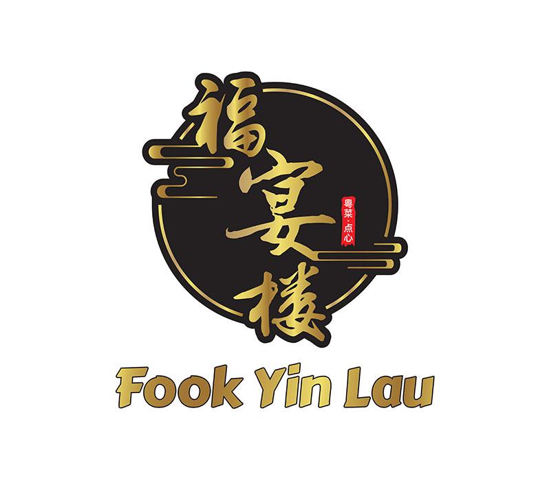 Fook Yin Lau